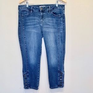 Guess | Cropped Denim Skinny Jean Capris